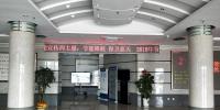 江西省水利厅积极开展2018年公共机构节能宣传周活动 - 水利厅