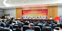 江西科技师范大学隆重举行学习习近平新时代中国特色社会主义思想研讨会 - 江西科技师范大学