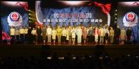 传承红色基因——全省公安机关《红色家书》诵读会在南昌举行 - 公安厅