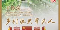 QQ图片20180717102557.png - 南昌理工学院