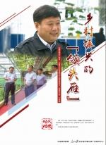 QQ图片20180717102824.png - 南昌理工学院