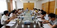 校党委理论学习中心组专题学习巡视工作有关精神 - 江西农业大学