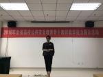 我校喜获2018年全省高校公共安全教育骨干教师教学能力展示活动一等奖 - 江西中医药高等专科学校