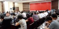 江西农业大学召开巡视工作部署会 - 江西农业大学
