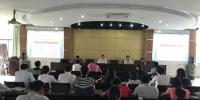 我校举办2018年暑期骨干教师教育教学创新能力高级研修班 - 南昌工程学院