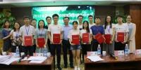 江西农业大学学子农业创新创业项目参赛获奖 - 江西农业大学