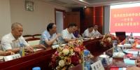 教育厅专家组对江西农业大学银校联合研究生培养基地开展评估 - 江西农业大学