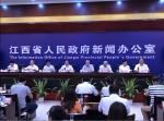 《江西省第二期特殊教育提升计划》正式发布实施 - 残联