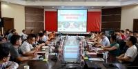 台湾屏东科技大学参访团来我校交流 - 江西农业大学