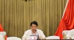 江西省残联第七次代表大会闭幕  省政府副省长胡强当选第七届主席团主席 - 残联