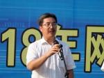 2018年江西财经大学网络安全宣传周启动 - 江西财经大学