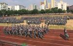 我校2018级新生军训圆满结束 - 江西中医药高等专科学校
