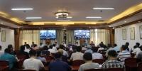 我省纠正医药购销领域和医疗服务中不正之风部门联席会议视频会在昌召开 - 卫生厅