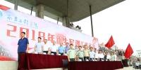 我校举行2018级新生军训汇报表演 - 南昌工程学院