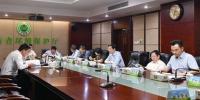 省环境保护厅党组召开肃清苏荣案余毒专题民主生活会 - 环境保护厅