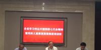 全省学习传达中国残联七代会精神暨残疾儿童康复救助制度培训班在南昌举办 - 残联