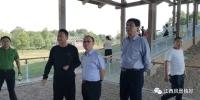 省旅发委党组书记、主任欧阳泉华赴吉安吉州窑调研 - 旅游局
