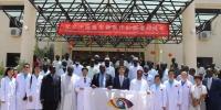 """中国驻乍得大使李津津对我委组织的""""光明行""""活动给予高度评价 - 卫生厅"""