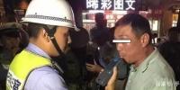 """南昌一男子喝点酒跟交警叫嚣,喜提""""国庆拘留8日游"""" - 南昌交警便民网"""