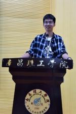 图片3.png - 南昌理工学院