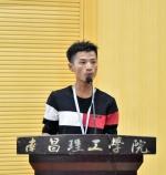 图片5.png - 南昌理工学院