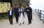 吴忠琼副省长来到山水吉安调研 - 旅游局