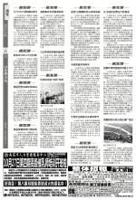 中国发展网:江西公布第二批全省PPP示范项目15个 投资超200亿 - 发改委