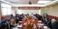我校召开党建工作领导小组扩大会议 - 南昌工程学院