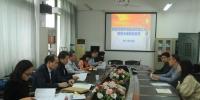 我校开展2018年下半年基层党建巡察调研工作 - 南昌工程学院