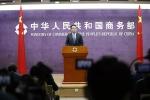 商务部:中国的发展是靠中国人民奋斗干出来的! - 上饶之窗