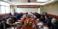 我校召开意识形态工作领导小组会议 - 南昌工程学院