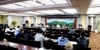 我校召开服务第二届中医药文化大会领导小组工作协调会 - 江西中医药高等专科学校