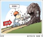 2200972 - 政协新闻网