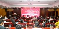 我校校友企业专场招聘会和校友企业家论坛成功举办 - 江西师范大学