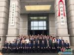 最新!又有三家厅级单位刚刚挂牌(图) - 江西省安全生产监督管理局