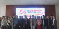 我校举行校友捐赠液晶宣传屏仪式 - 南昌工程学院