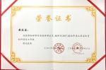 黄筱蓉教授入选江西省优秀社科普及专家 - 江西经济管理职业学院
