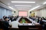 马来西亚高等教育代表团到访学院 - 江西经济管理职业学院