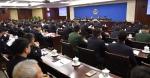 省公安厅召开全省公安机关扫黑除恶专项斗争推进会 - 公安厅