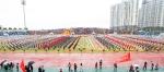 我校第五十五届运动会盛大开幕 - 江西师范大学