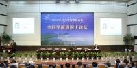 我校成功举办水科学前沿院士论坛 - 南昌工程学院