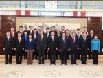 易炼红省长出席第二届中韩省长知事会议 - 外事侨务办