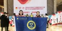 我校在第四届中国青年志愿服务项目大赛中喜获银奖 - 江西师范大学