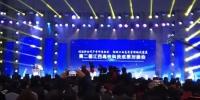 我院组织参加第二届江西省高校科技成果对接会 - 南昌大学科学技术学院