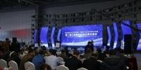 学院参展江西省第二届高校科技创新成果对接会 - 江西经济管理职业学院
