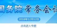"""李克强:政府出台文件切忌""""一刀切""""和""""下指标"""" - 江西省安全生产监督管理局"""