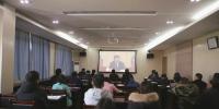 全院师生欢庆改革开放40周年 共同聆听习近平总书记重要讲话 - 江西经济管理职业学院