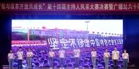 歌声嘹亮-----江西农业大学举办广播站成立六十周年晚会 - 江西农业大学