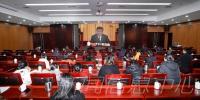 我校师生收听收看庆祝改革开放40周年大会 - 江西师范大学