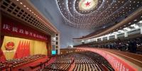 习近平总书记在庆祝改革开放40周年大会重要讲话在各地各界引发热烈反响 - 上饶之窗